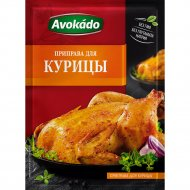 Приправа «Avokado» для курицы, 25 г.