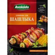 Приправа «Avokado» для шашлыка, 25 г.