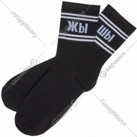 Носки мужские «Mark Formelle» черные, размер 27.