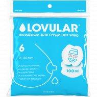 Вкладыши для груди «Lovular» 6 шт