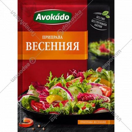 Приправа «Avokado» Весенняя, 25 г.