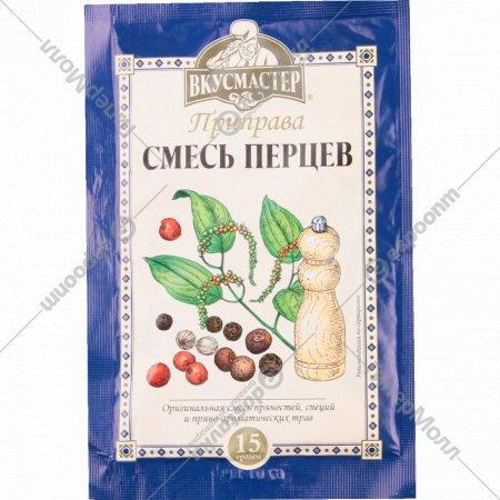 Приправа «Вкусмасер» смесь перцев 15 г.