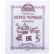 Перец чёрный «Вкусмастер» горошек 10 г.
