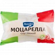 Сыр мягкий рассольный «Моцарелла» 45%, 250 г.
