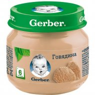 Детское пюре «Gerber» говядина, 80 г.