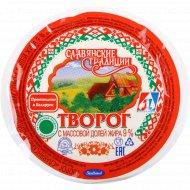 Творог «Славянские традиции» 9%, 355 г.