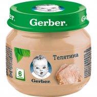 Детское пюре «Gerber» телятина, 80 г.