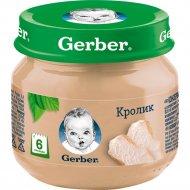 Детское пюре «Gerber» кролик, 80 г.