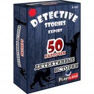 Настольная игра «Детективные истории: эксперт».