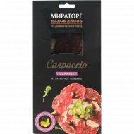 Карпаччо «Капрезе» из мараморной говядины, охлажденное, 130 г.