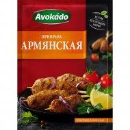 Приправа «Avokado» Армянская, 25 г.