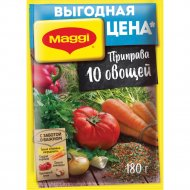 Приправа «Maggi» сухая овощная, 180 г.