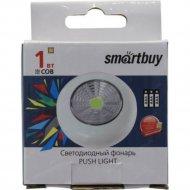 Фонарь «Smartbuy» (1 Вт, LED).