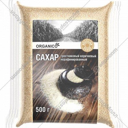 Сахар тростниковый «Organico» песок, 500 г