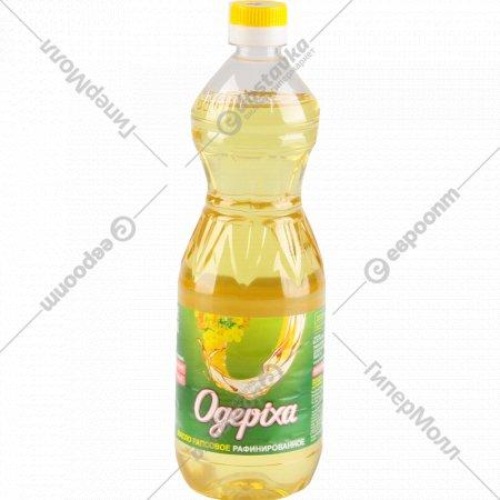 Масло рапсовое «Одерiха» рафинированное 850 мл.