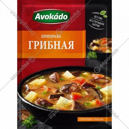 Приправа «Avokado» Грибная, 25 г.