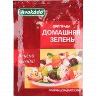 Приправа «Avokado» Домашняя зелень, 25 г.