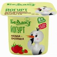 Йогурт детский «Беллакт» малина и земляника, 3%, 100 г.
