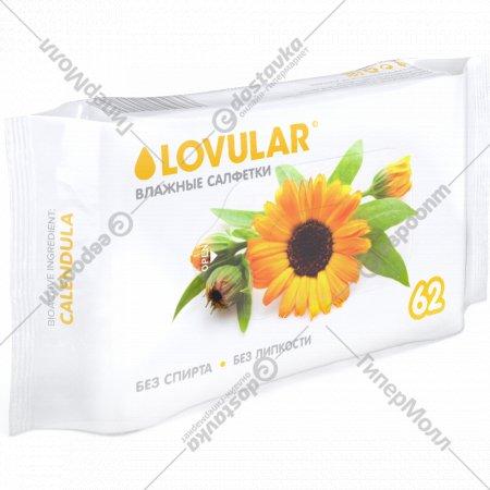Влажные салфетки «Lovular» с календулой, 62 шт