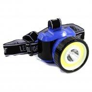 Фонарь налобный «Smartbuy» (1 Вт + 3 Вт, LED).