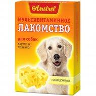 Лакомство мультивитаминное для собак «Голландский сыр» 90 таблеток.