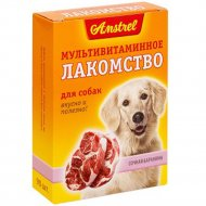 Лакомство мультивитаминное для собак «Сочная баранина» 90 таблеток.