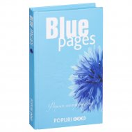 Блокнот «Blue pages».