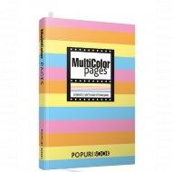 Блокнот «Multicolor pages».