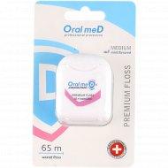 Нить зубная «Oral Med +» 65 м.