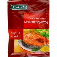 Приправа «Avokado» Для морепродуктов, 25 г.