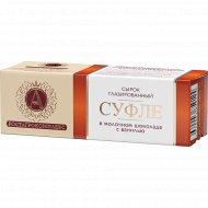 Сырок «Б.Ю.Александров» суфле в молочном шоколаде с ванилью 15%,40 г.