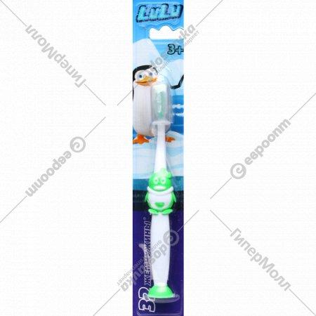 Детская зубная щетка «32 Жемчужины» зелёная.
