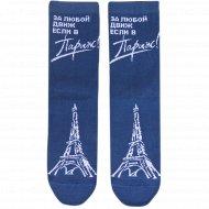 Носки женские «Mark Formelle» джинсовые, размер 23.