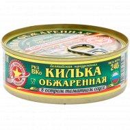 Килька обжаренная в остром томатном соусе, 240 г.