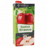 Нектар яблочный, с мякотью «Краіна Вітаміна» 1 л.