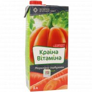 Нектар морковно-тыквенный с мякотью «КРАіНА ВіТАМіНА» 1 л.