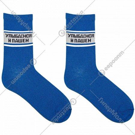 Носки женские «Mark Formelle» синие, размер 23.