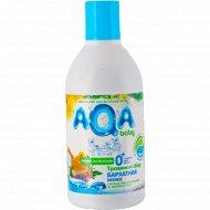 Травяной сбор для купания малышей «AQA baby» 300 мл.