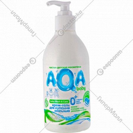 Крем-гель «AQA baby» для купания малыша, 300 мл.
