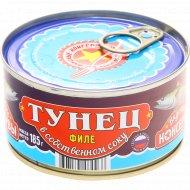 Тунец «Вкусные консервы» филе-кусочки в собственном соку, 120 г.