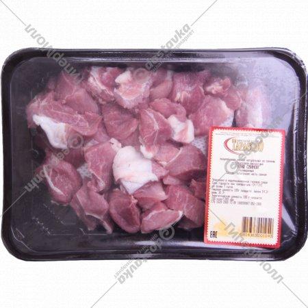 Полуфабрикат из свинины «Гуляш свиной» 1 кг., фасовка 0.8-1.1 кг