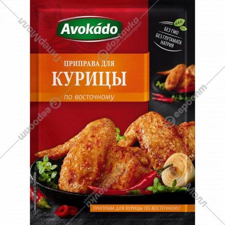 Приправа «Avokado» Для курицы по-восточному, 25 г.
