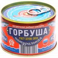 Горбуша натуральная «Вкусные консервы» 245 г.