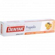 Зубная паста «Dentax» прополис, 77 мл.