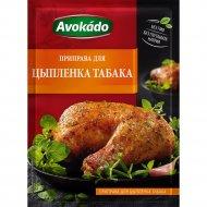 Приправа «Avokado» для цыплёнка табака, 25 г.