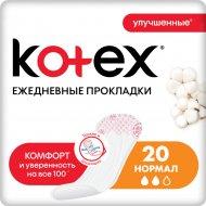 Ежедневные прокладки «Kotex» нормал, 20 шт.