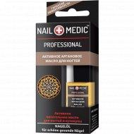 Аргановое масло для ногтей «Nail Medic» 10 мл.