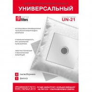 Комплект пылесборников «ProFilters» UN 21.