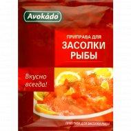 Приправа «Avokado» для засолки рыбы, 25 г.