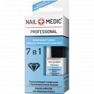 Бриллиантовый блеск и прочность ногтей «Nail Medic 7в1» 10 мл.